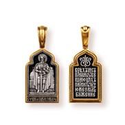 08084 Образок, Святой благоверный князь Александр Невский, СЕРЕБРО 925° С ПОЗОЛОТОЙ