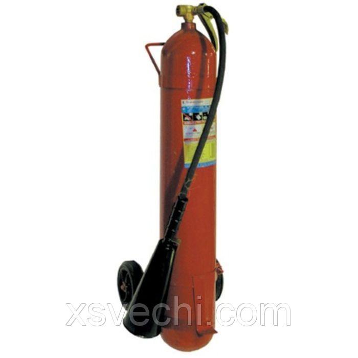 Огнетушитель углекислотный ОУ-10, ВСЕ
