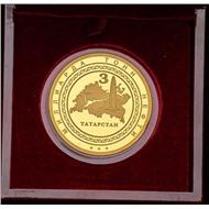 """Медаль """"Добыча трехмиллиардной тонны нефти в Республике Татарстан"""" СПМД"""