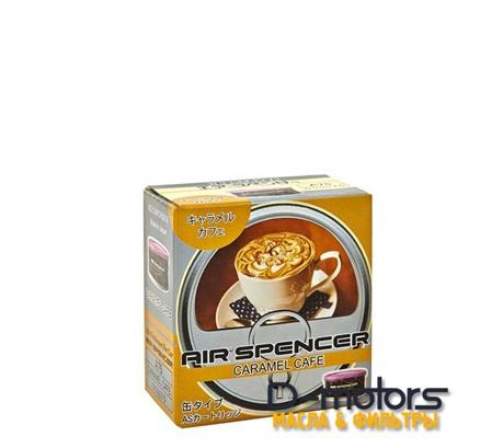 Ароматизатор меловой Eikosha, Air Spencer - Caramel Cafe - Кофе с карамелью A-75