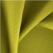 Ткань Imperial Moss