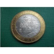 10 рублей 2009 СПМД - Калуга (XIV в.)