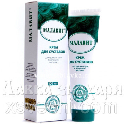 Крем для суставов «Малавит» противовоспалительный