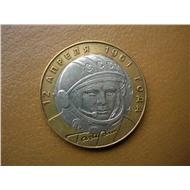 10 рублей 2001 СПМД - 40-летие космического полета Ю.А. Гагарина