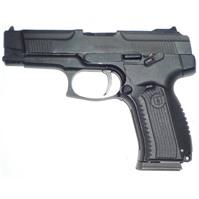 Охолощенный пистолет Ярыгина ПЯ-СХ