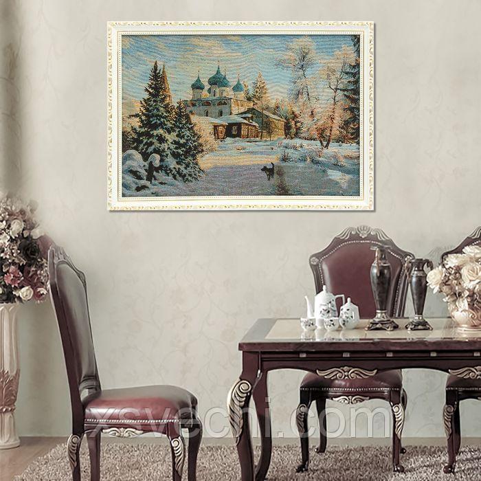 "Гобеленовая картина ""Морозное утро"""