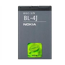 АКБ Nokia BL-4J Li1200 EURO 2:2