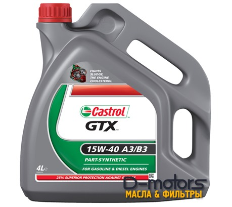 CASTROL GTX 15W-40 A3/B3 (4л.)