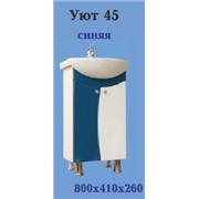 """Тумба """"УЮТ-45""""синия с умывальником Уют-45"""