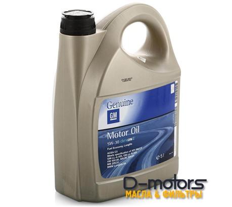 GM MOTOR OIL DEXOS2 5W30 (5л.)