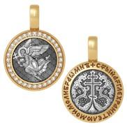 """Образок """"Ангел Хранитель. Процветший крест"""", серебро 925°, с позолотой"""