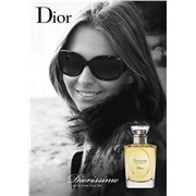 Christian Dior Diorissimo 100ml
