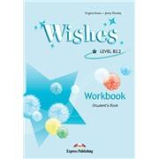 wishes b2.2workbook - рабочая тетрадь