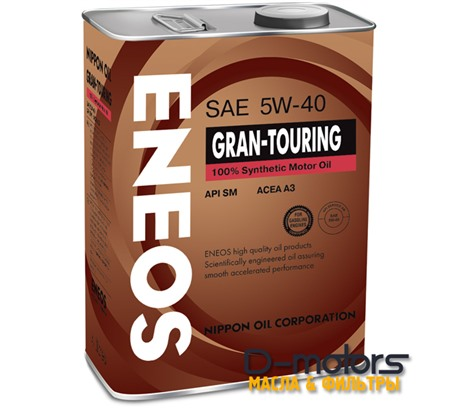 ENEOS GRAN-TOURING 5W-40 100% SYNTHETIC (4л.)