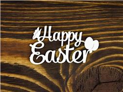 Надпись Happy Easter