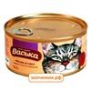 Консервы Васька для кошек антиаллергеные-сердце+печень+водоросли (325 гр)