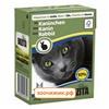 Консервы Bozita для кошек мясные кусочки в соусе с кроликом (Tetra Pak) (370 гр)