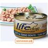 """Консервы """"Lifedog""""  для собак тунец кусочки в соусе 90гр."""