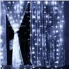 Светодиодная LED гирлянда Занавес 2*2 м. Серебряное свечение
