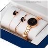 Подарочный набор часы, браслет, подвеска