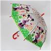 Зонт детский полуавтомат прозрачный Микки Маус со свистком D-84см. №26