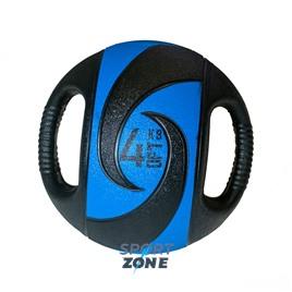 Мяч тренировочный (медицинбол) с хватами, 4 кг