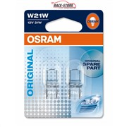 OSRAM Лампа W21W