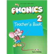 My phonics 2 teacher's book - книга для учителя