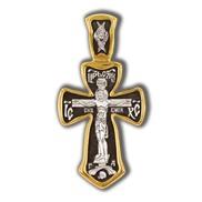 Распятие Христово. Иисусова молитва. Православный крест