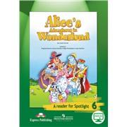 spotlight 6 кл. reader, alice's adventures in wonderland