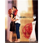 Kenzo Amour My Love 75ml