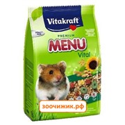 "Корм ""Vitakraft"" Menu Vital для хомяков 1кг."