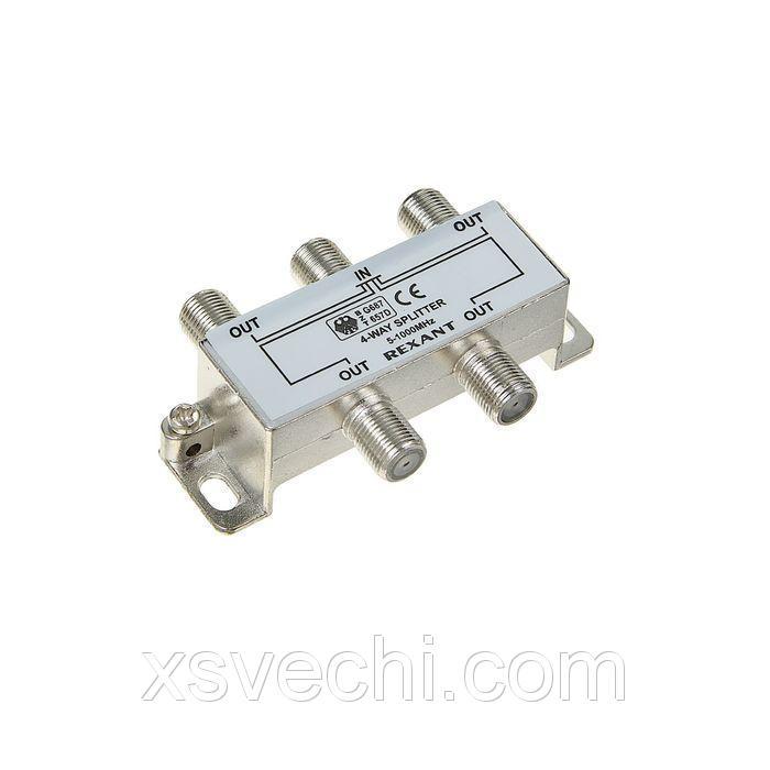 Делитель антенный Rexant 05-6003, 4 TV, 5-1000 МГц