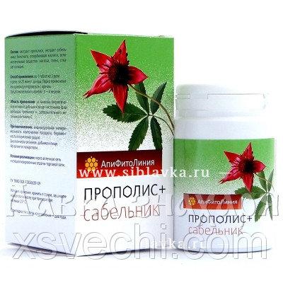 Апифитокомплекс «Прополис + Сабельник» для суставов
