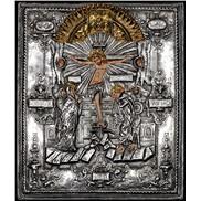 """Живописная Икона """"Распятие Христа"""""""