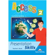 access 2 presentation skills teacher's book - книга для учителя