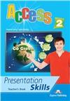 access 2 presentation skills teacher's book - книга для учителя