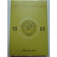 1989 г. Годовой набор СССР ЛМД, твёрдый буклет