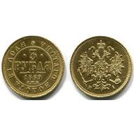 3 рубля 1869