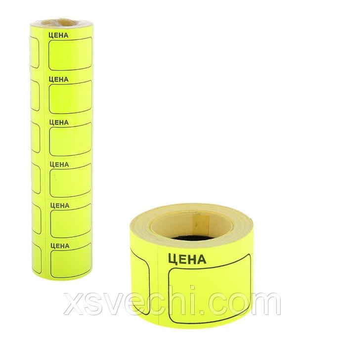 Набор из 6 роликов, в 1 ролике 120 шт, ценники самоклеящиеся 35*50мм желтые
