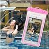 Чехол водонепроницаемый светящийся для мобильных телефонов розовый