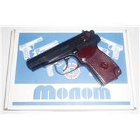 Пистолет ВПО-525