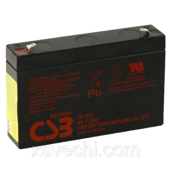 Аккумуляторная батарея CSB 7.2 Ач 6 Вольт GP 672