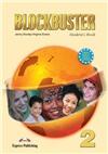 Blockbuster 2. Student's Book. Elementary. (Учебник).