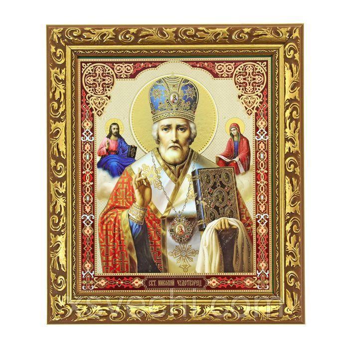 """Картина-икона """"Николай Чудотворец"""" тёмная рама"""