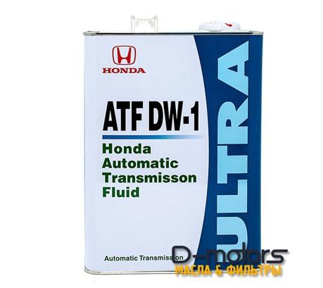 Моторное масло Honda Ultra ATF DW-1 (4л.)