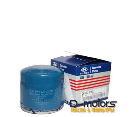 Фильтр масляный для HYUNDAI/KIA S2630035505