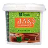 Лак для бани и сауны с антисептиком Банные Штучки 09 кг бесцветный 34995