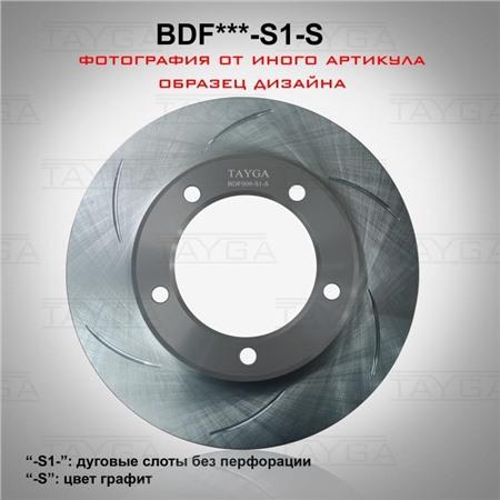 BDF037-S1-S - ПЕРЕДНИЕ