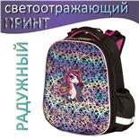 Ранец для девочек Юнландия Extra Rainbow unicorn 19 л 229932